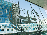 The International Criminal Court in The Hague (Photo: United Nations Photo)