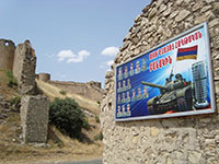 Mayraberd (Askeran) Fortress Nagorno-Karabakh (Photo: Flickr, Adam Jones, CC BY 2.0)