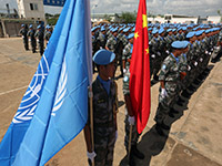 Chinese Peacekeeping Battalion Awarded UN Medal for Service (Foto: Flickr, UNMISS, CC BY-NC-ND 2.0)