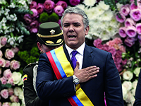 Iván Duque inauguration ceremony (Photo: © picture alliance/Photoshoot)