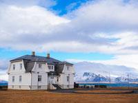 Höfði-House, Reykjavik (Foto: sqare(tea),Flickr, CC BY NC-ND 2.0).