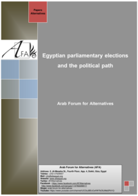 Download: Egyptian parliamentary elections and the political path, AFA Papers Alternatives